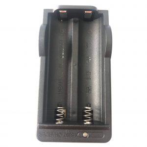 Bộ sạc 2 pin 18650