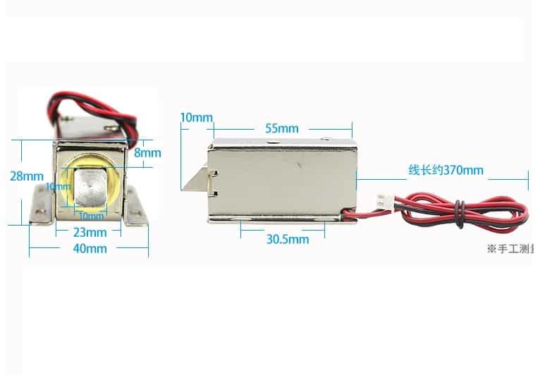 Sơ đồ kích thước của Khóa Chốt Điện Từ LY-03 Lực Lớn (3N)