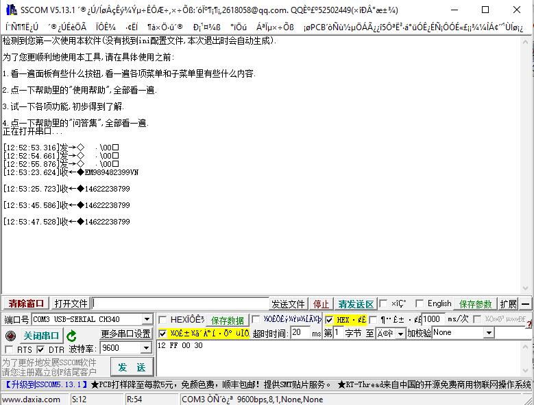 Module quét mã vạch MH-ET LIVE Scanner v3.0