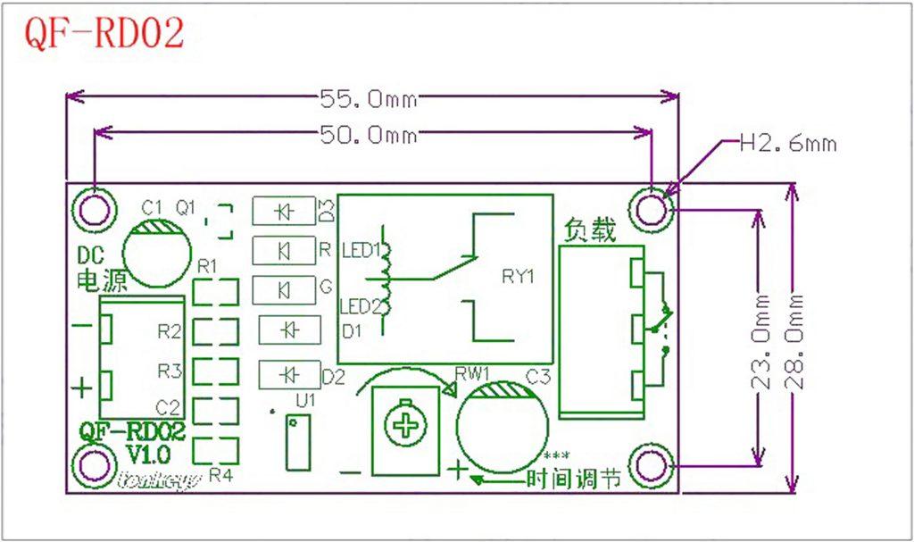 Kích thước của Module Relay Tạo Trễ 0-60s Songle QF-RD02 V1.0